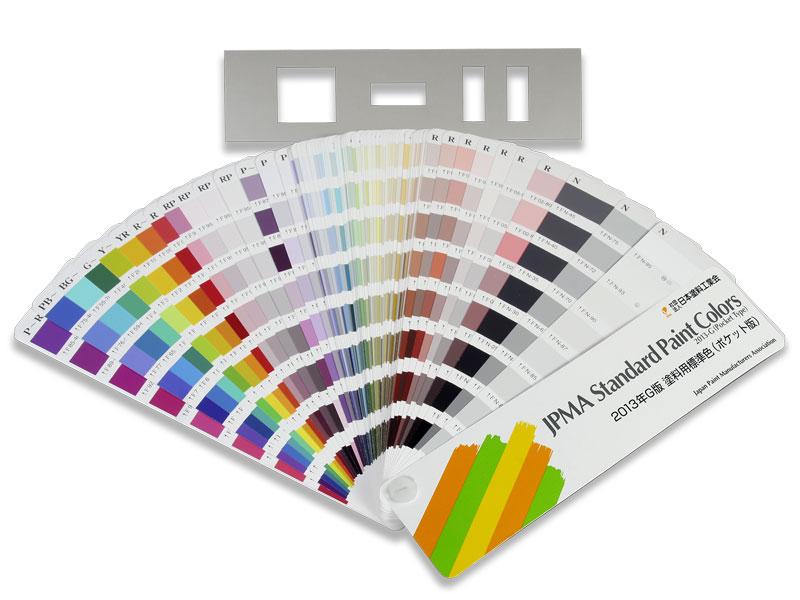 JPMA Japan Standard Farben