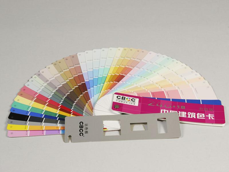 Chin. Building Color Card mini